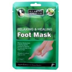 Ralaksująco-odżywcza maska do stóp